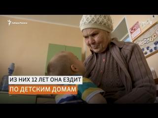 88-летняя бабушка из Томска вяжет для сирот из интернатов | Сибирь.Реалии
