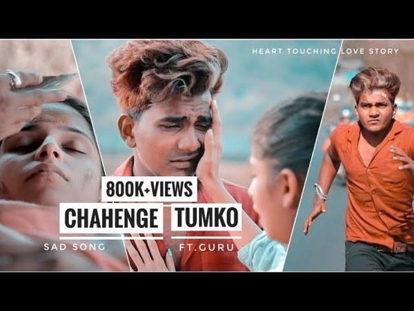 Chahenge Tumko Guru Sad Song Heart Touching Love Story Gaurav Sandeep Latest Song 2019