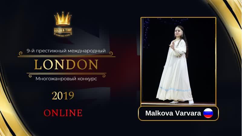 GTLO-0601-0044 - Малькова Варвара/Malkova Varvara - Golden Time Online London 2019