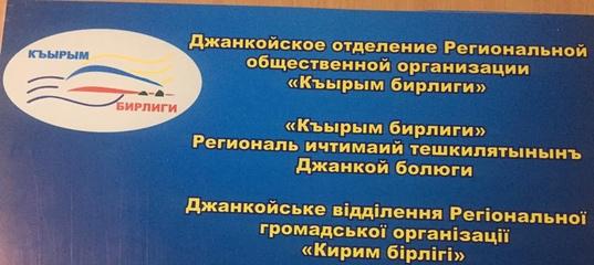 Чеки для налоговой Джанкойский проезд трудовой договор для фмс в москве Улица Академика Королёва