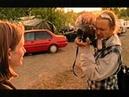 Vile Bodies - Part 2 Kids (1997)