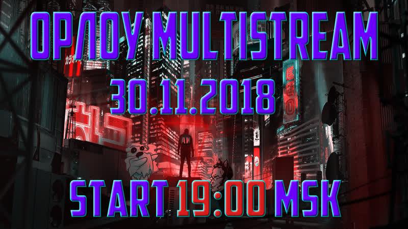 ✨ INDIVIDUUM ОРЛОУ STREAM 30.11.2018 19:00 MSK 🎬