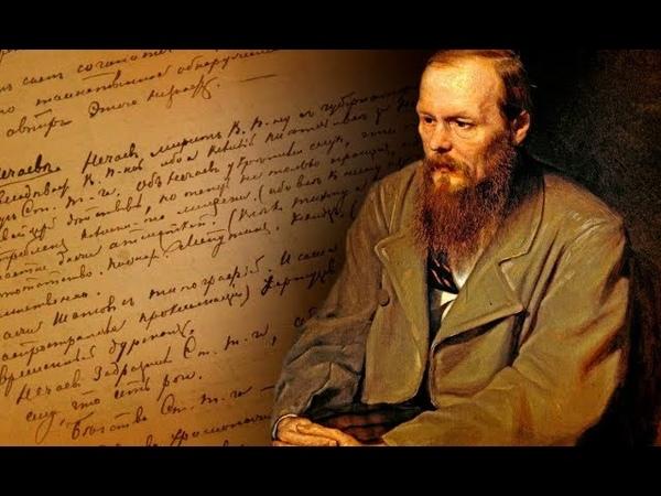Пророчество Ф.М. Достоевского 1877г. (Читает Н.С. Михалков)