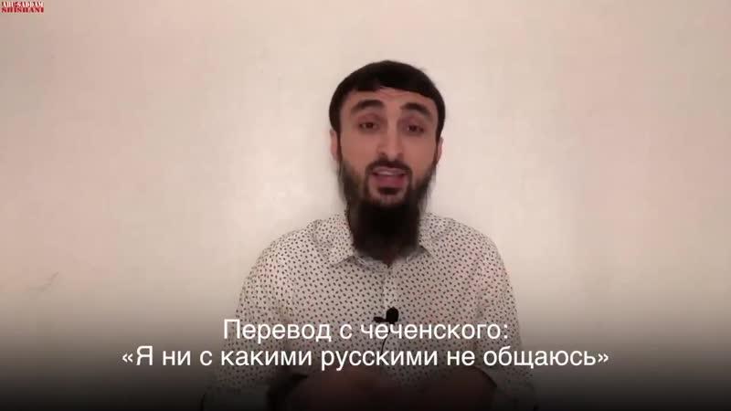 После новости о депутате-единороссе из Чечни Магомеде Ханбиевом, многие писали, что в виде