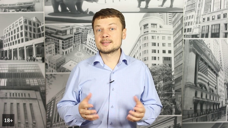 ФИНАМ. Обзор биржевых рынков с Алексеем Чичикиным на 17 июня