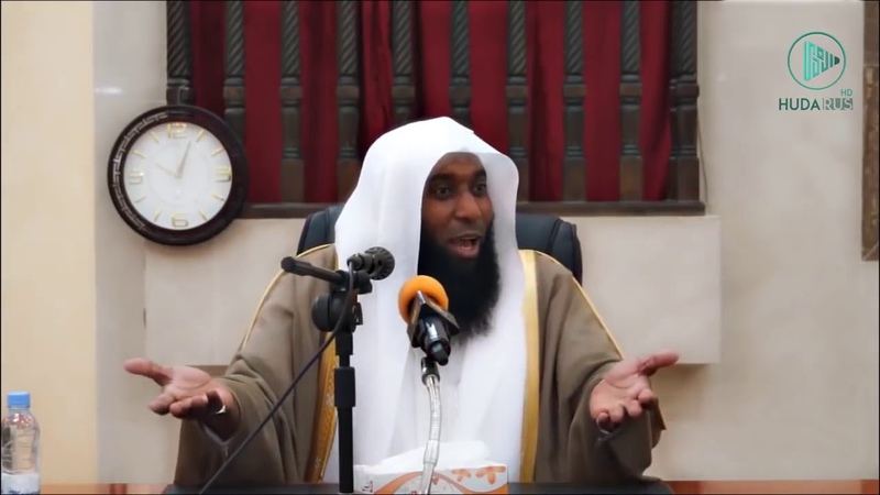 Что пообещал посланник Аллаха Сураке ибн Малику