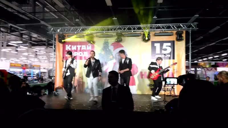 Группа НА-НА в СПб, Китай-город, 15.12.2018