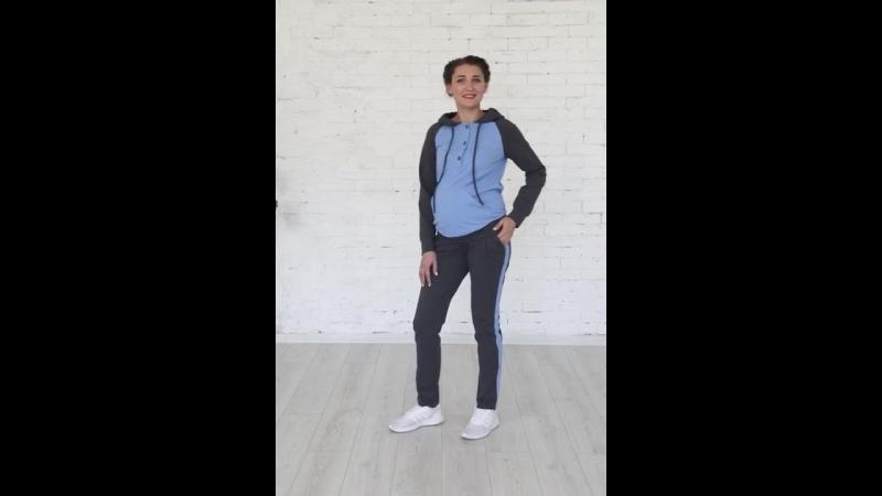 Лада одежда и белье для беременных Тамбов спортивный костюм для беременных