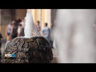 01.07.2018-Фонтаны Москвы.(Россия,2016г.)Дата-01.07.2018г.,0500мск.Источник-RTG-TV HD)