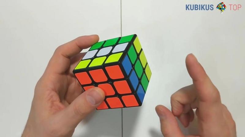 Крест пламмера - узор на кубике рубика 3х3