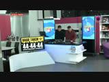 Live Телеканал Мегаполис