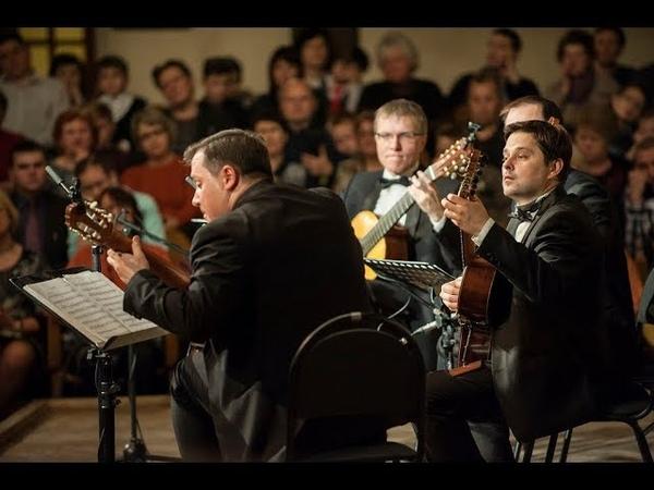 Frauchi Guitar Quartet. G. Bizet (arr. by W. Kanengiser) - Carmen Suite