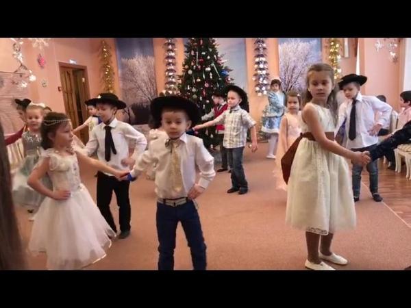 Новый год садик 11 января 2016 Ковбойский танец