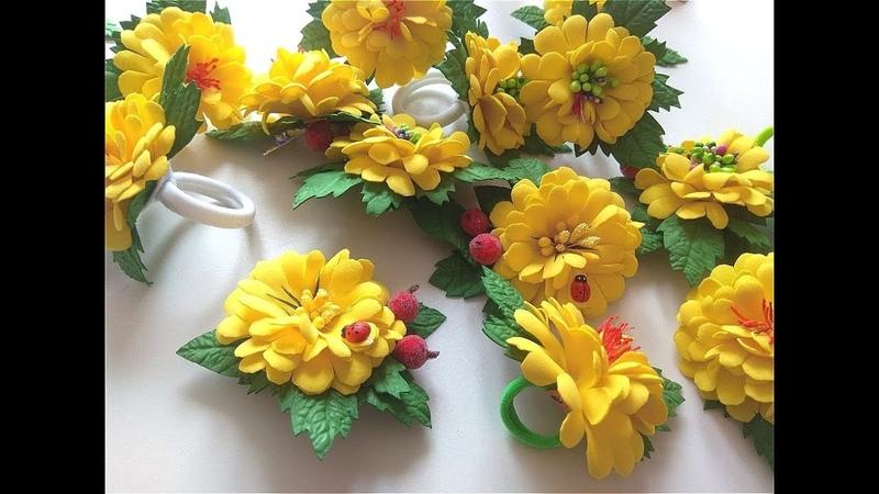 Резиночки и заколочки для волос /Простые цветы из фоамирана
