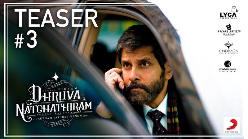 Dhruva Natchathiram - Official Teaser 3 - (Rus Sub) | Chiyaan Vikram