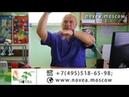 Как избавиться от артроза Индивидуальные стельки Лечение суставов Врач Харинов Владимир Николаевич