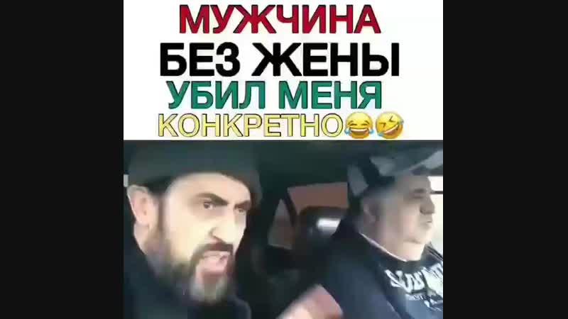 Gordy_kavkazsocio_148d1.mp4