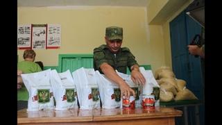Жителям оккупированного ВСУ Золотого-4 доставили гуманитарную помощь от НМ ЛНР