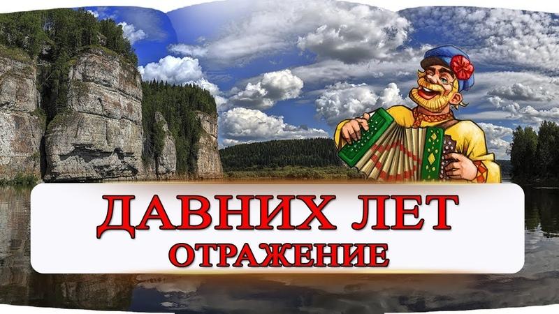 ЗЕМЛЯКАМ ПОСВЯЩАЕТСЯ города Красновишерск Пермская обл
