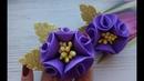 Резинки для волос Цветы из фоамирана / Hair bands Flowers Tamarana