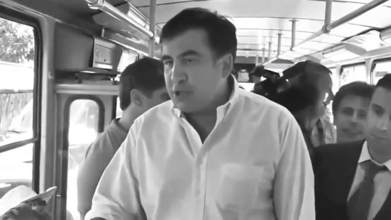 Михаил Саакашвили в Одессе сбежал из трамвая от милиции
