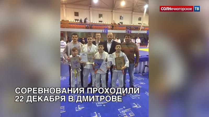 Солнечногорские дзюдоисты взяли серебро и бронзу всероссийского турнира