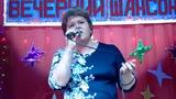 Наталья Попова - Не жалею (