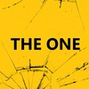 The one / Одни