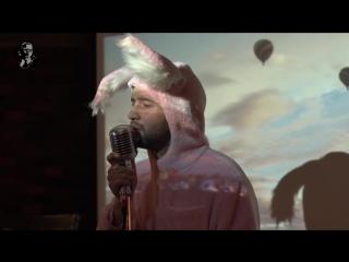 Стихи. Кролик в свете твоих фар - Волшебство / Poems. Rabbit in your headlights - Еnchantment