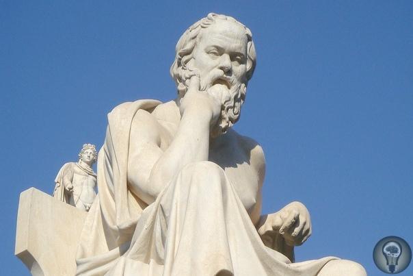 Так говорил Сократ: что известно о философе сегодня Сократ всегда предпочитал диалог письму, так как считал беседы лучшим способом докопаться до истины. Благодаря этой традиции философ не