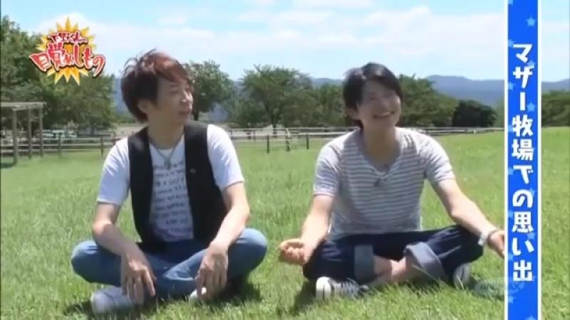 下野紘の目覚めしもの Mezame Shimono! DVD Part 2 (Junichi Suwabe - Shimono Hiro)
