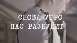 Антон Купцов &amp гр. ГлинТВейн Ток по нервам (лирик видео)