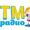«ТМ-радио» - семейное радио Петербурга