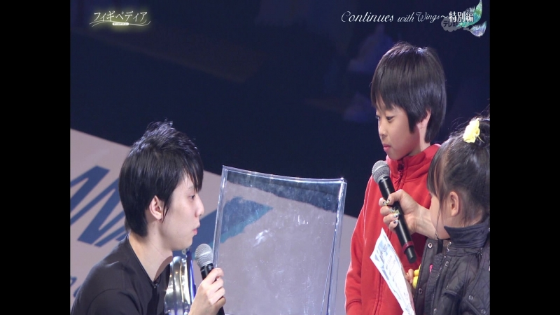 Ciontu backstage p. 3 Yuzu answering questions from kids