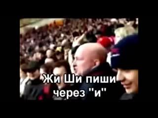 Атомная бомба ЦСКА