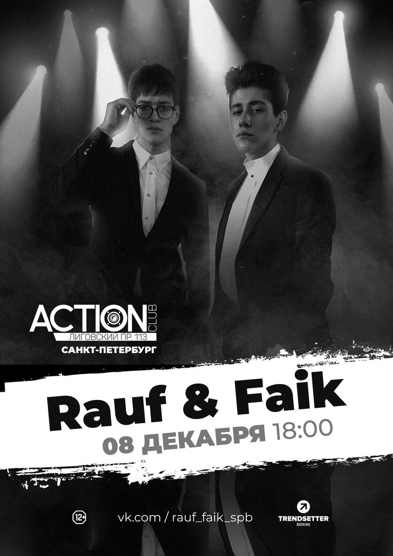 Афиша Москва RAUF FAIK / 08.12 - САНКТ-ПЕТЕРБУРГ ACTION