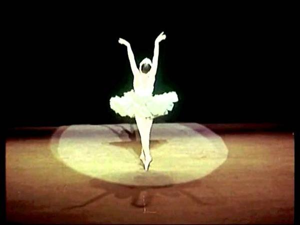 Танцует балерина Галина Уланова 1954 год Москва кинохроника