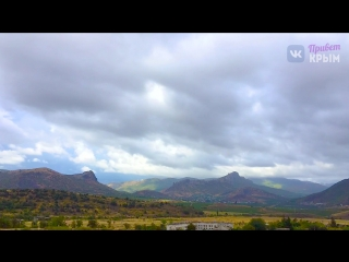 Крым Судак Горы и красивые облака