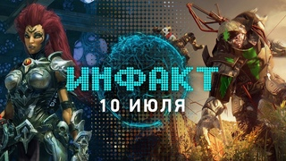 Детали Dying Light 2, дата выхода Darksiders III, Monster Hunter: World на ПК, Titanfall Online...