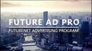 FutureAdPro Возможность, которую нельзя упускать