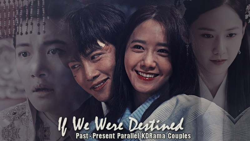 KDramas: Past-Present Parallel Couples – If We Were Destined (YPIV)