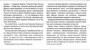 Друид Шаннары Терри Брукс Аудиокнига 11