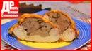 Куриная грудка с печенью запеченная с овощами Вкусно и просто
