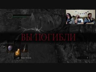 Drunk Souls stream supercut (by Михаил Фердман)