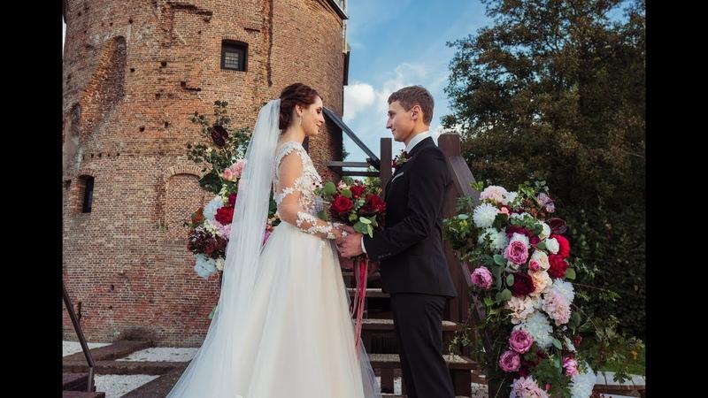 Свадьба в Амстердаме Ведущий Сергей Савкин Европа, Москва, Санкт Петербург, Архангельск
