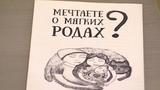 ИНТЕРВЬЮ 360° Дубна 21.02.2019