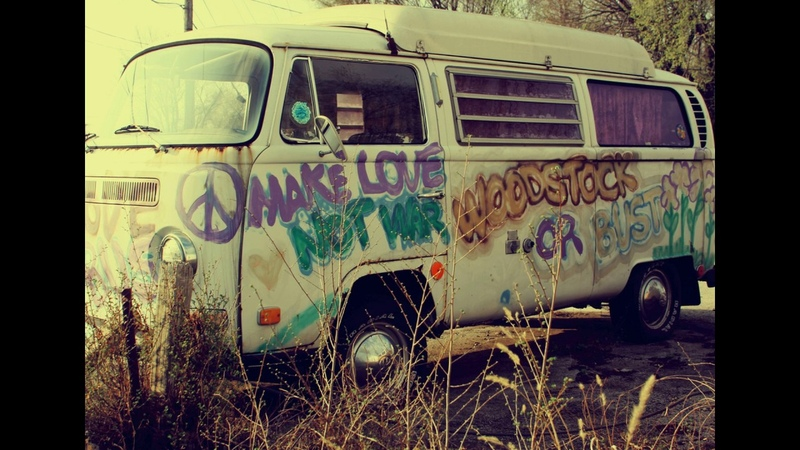 Хельм - Безразличие демо (hippie version)