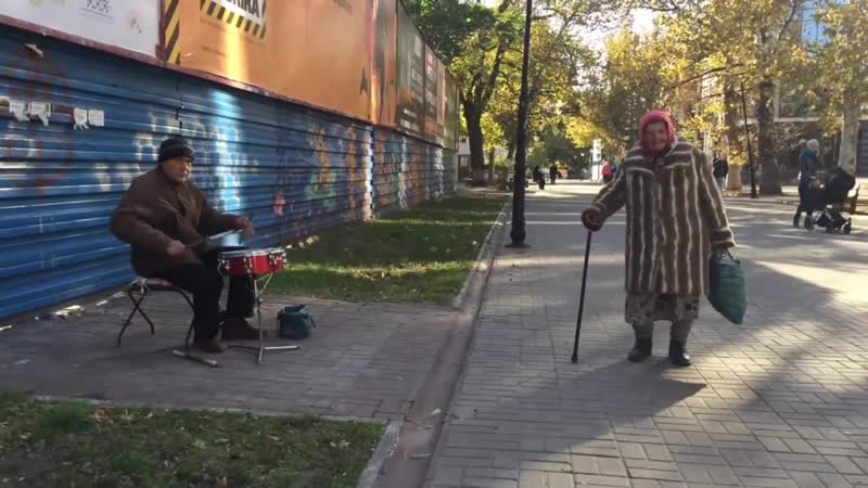 Как флексят наши старики