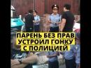 Алматинец устроил гонку с полицейскими на Mercedes С-класса