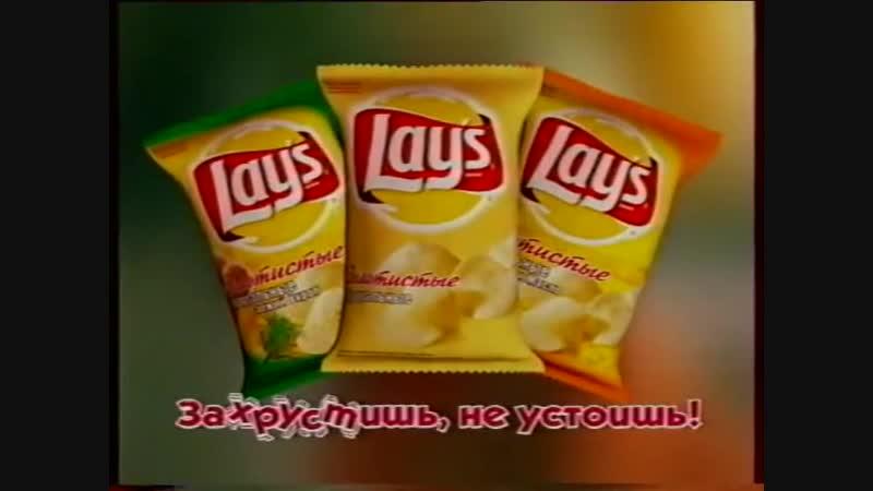 Анонсы и реклама (REN-TV,18.08.2004) (05)